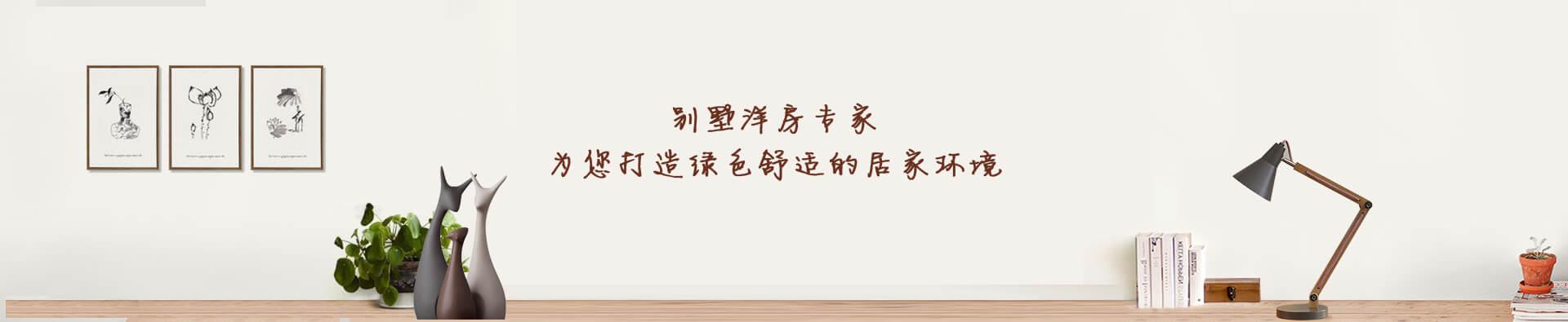 bob官方网站登录_bob手机网页_bob下载