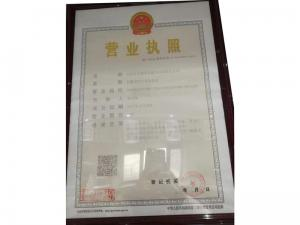 bob官方网站登录分公司营业执照