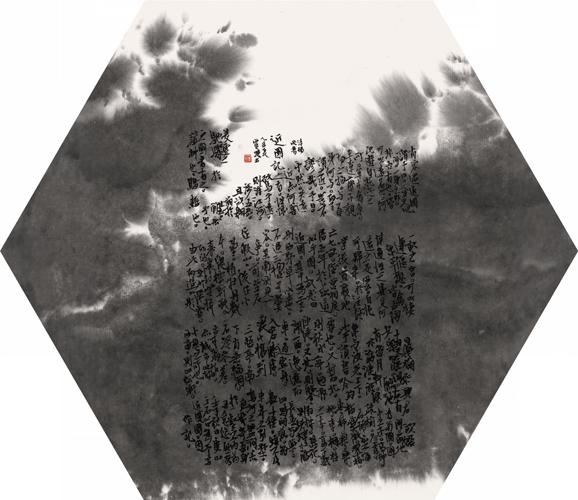 独调文创PWD6901H02